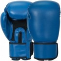 Wuzkeu Boxing Gloves Synthetic Leather Bag Punching Gloves for Home Gym Kickboxing Training Gear